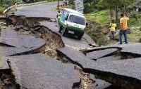 Как вести себя при внезапном землетрясении...